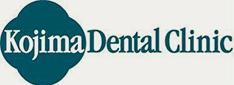 東海市の歯医者・歯科医院なら小島歯科室