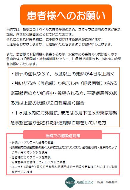 コロナ 東海 市 コロナワクチン大規模接種会場の予約率…愛知の2会場合わせて名古屋市は『28%』(17日15時時点)