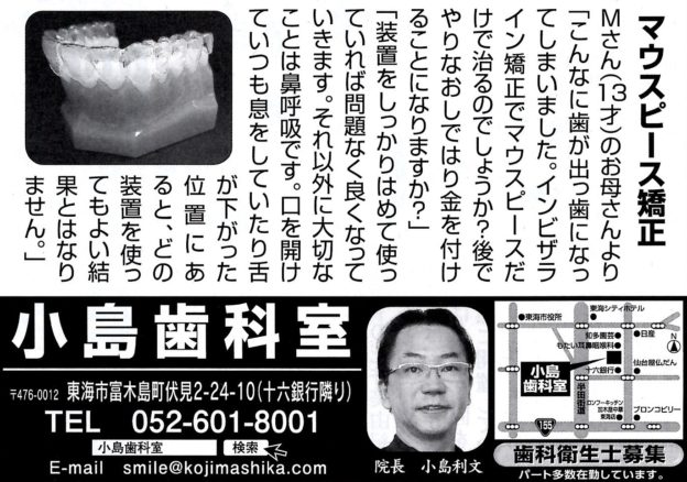 ホームニュース202012上旬