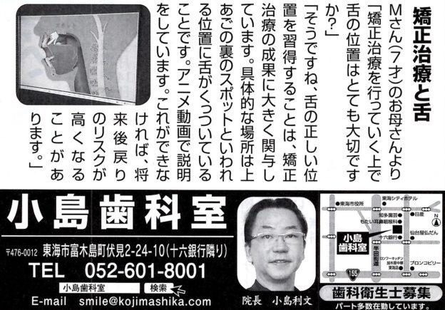 home202102上旬